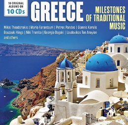 CD GREECE RAZLIČNI IZVAJALCI 10 CD