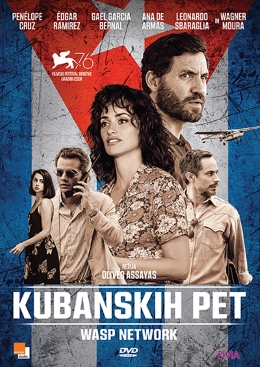 DVD KUBANSKIH PET