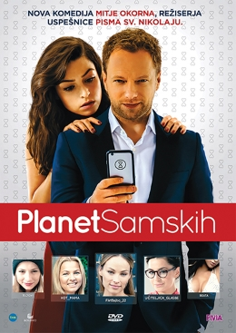 DVD PLANET SAMSKIH