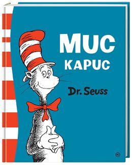 MUC KAPUC